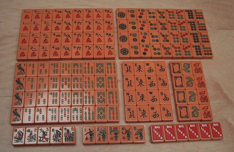 PERSONAL MAHJONG COLLECTION