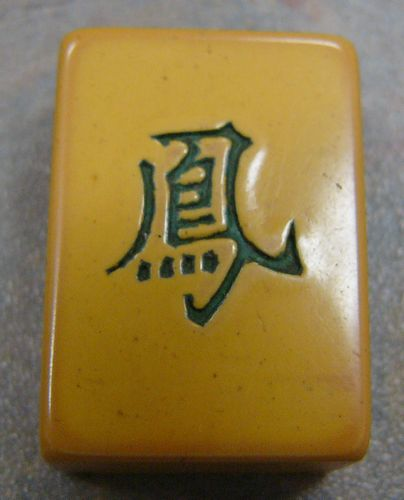 Vintage MAH JONGG SALES OF AMERICA Mah Jong games for sale
