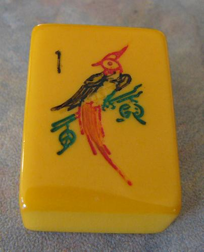 Vintage ROYAL DEPTH CONTROL Mah Jong game for sale