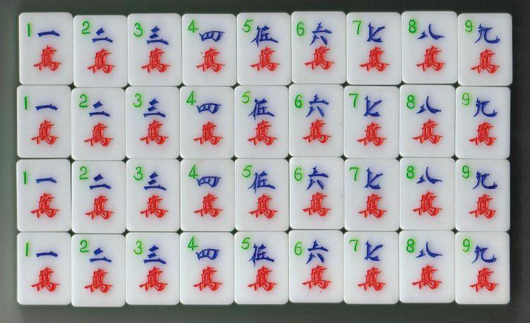 Vintage mah jong, mahjong, mah jongg, mahjongg, ma jong, ma jongg, majong, majongg games for