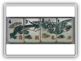 FEATURED IN: MAH JONGG: The Art of the Game (#BB108)