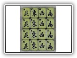 FEATURED IN: MAH JONGG: The Art of the Game (#X67)
