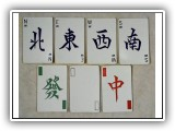 FEATURED IN: MAH JONGG: The Art of the Game (#X76)
